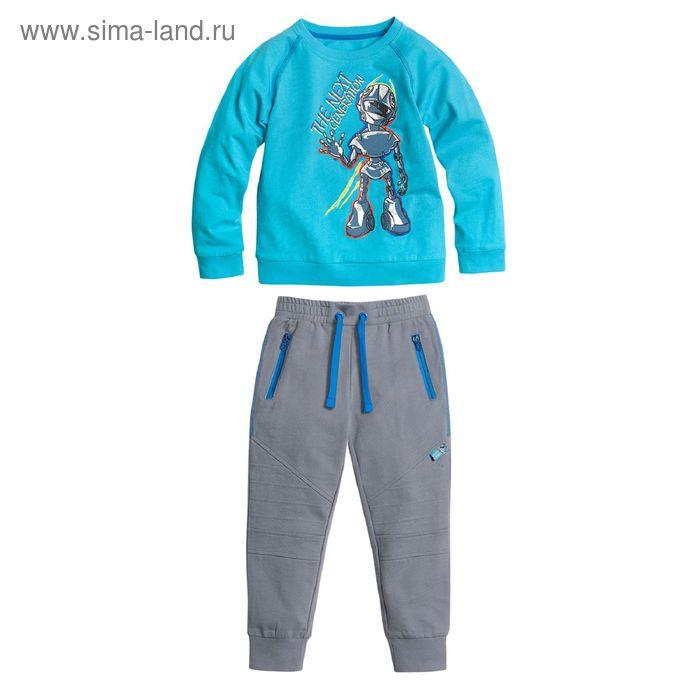 Комплект для мальчиков, 4 года, цвет Голубой BAJP375