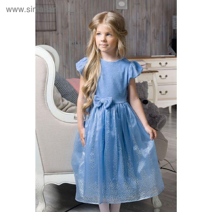 Платье для девочек, 2 года, цвет Лаванда GDT3003/1