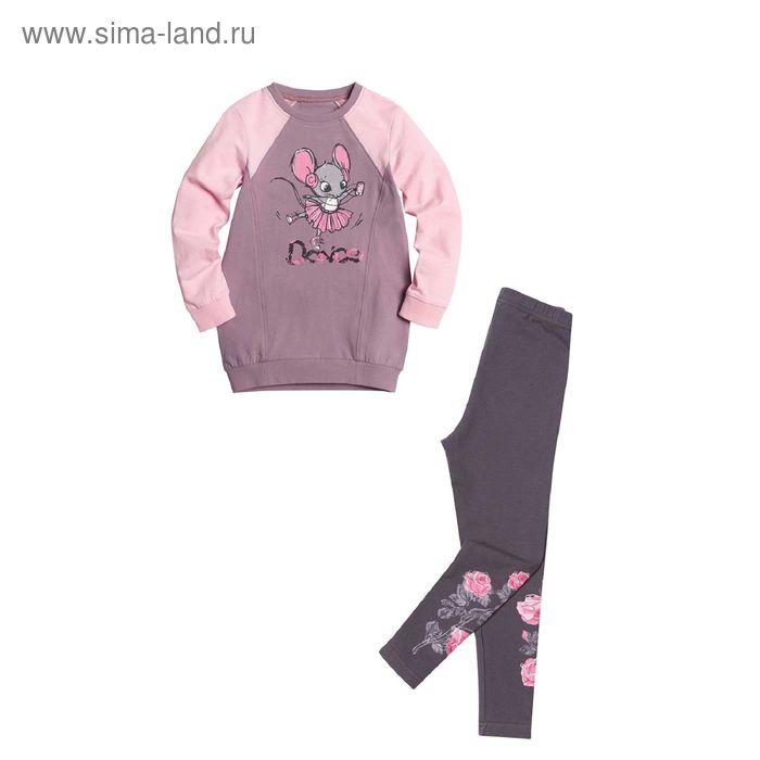 Комплект для девочек, 5 лет, цвет Лаванда GAML3005