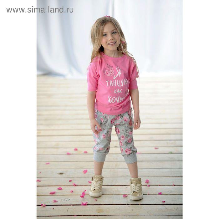 Комплект для девочек, 1 год, цвет Розовый GATB3005