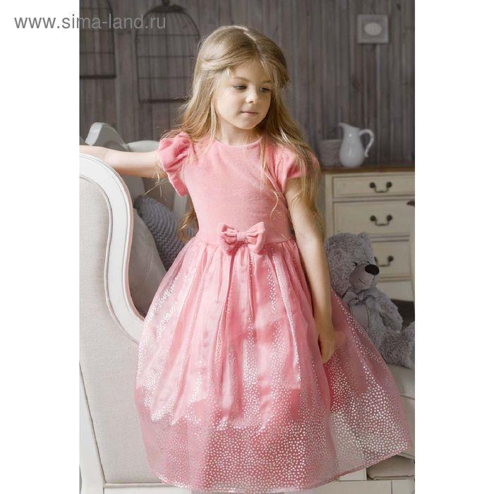 Платье для девочек, 3 года, цвет Персиковый GDT3003/1