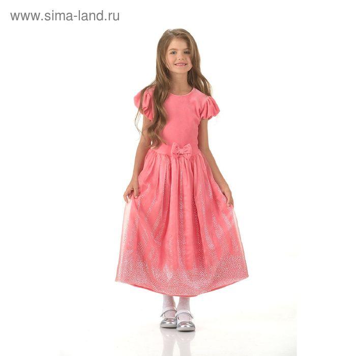 Платье для девочек, 8 лет, цвет Персиковый GDT4003