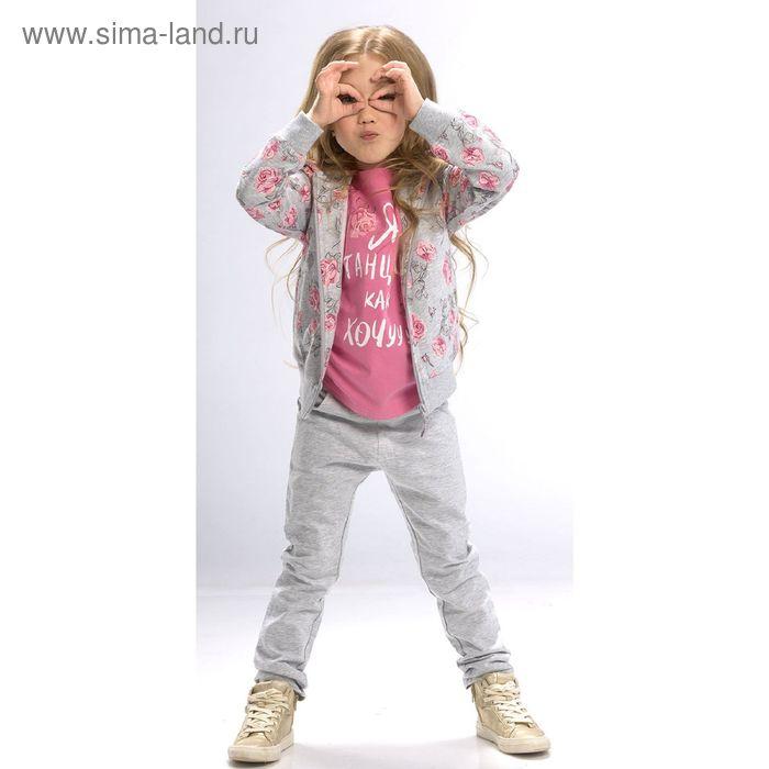 Комплект для девочек, 5 лет, цвет Серый GAXP3005