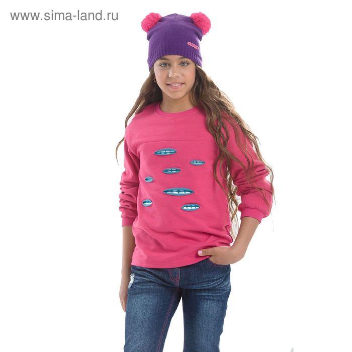 Джемпер для девочек, 13 лет, цвет Малиновый GJR5002