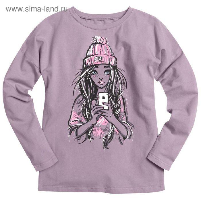 Джемпер для девочек, 10 лет, цвет Лаванда GJR4005/1