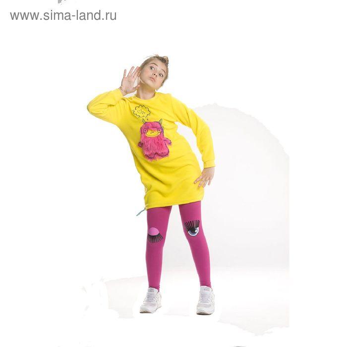 Брюки для девочек, 8 лет, цвет Пурпурный GL4002