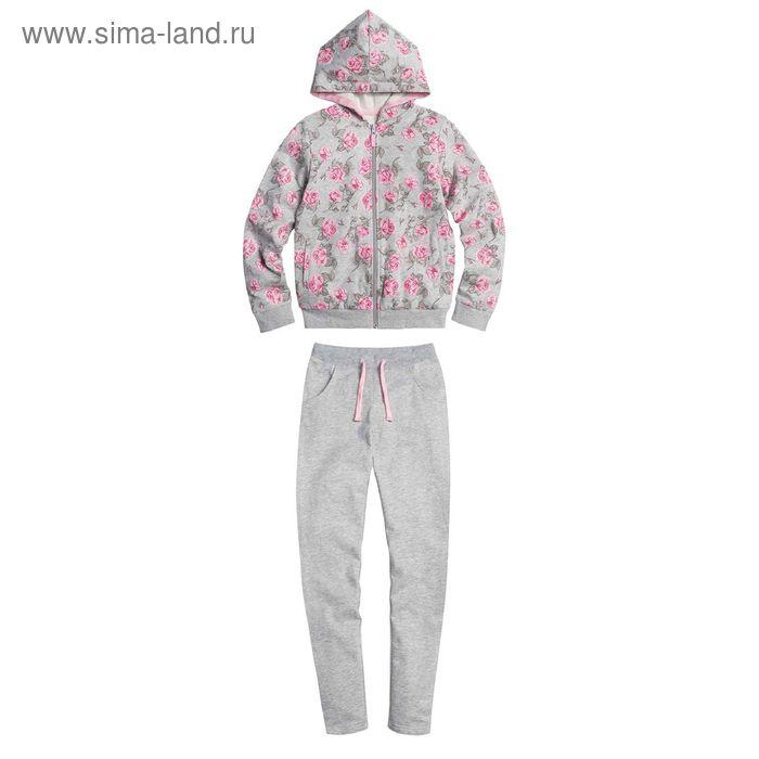 Комплект для девочек, 8 лет, цвет Серый GAXP4005
