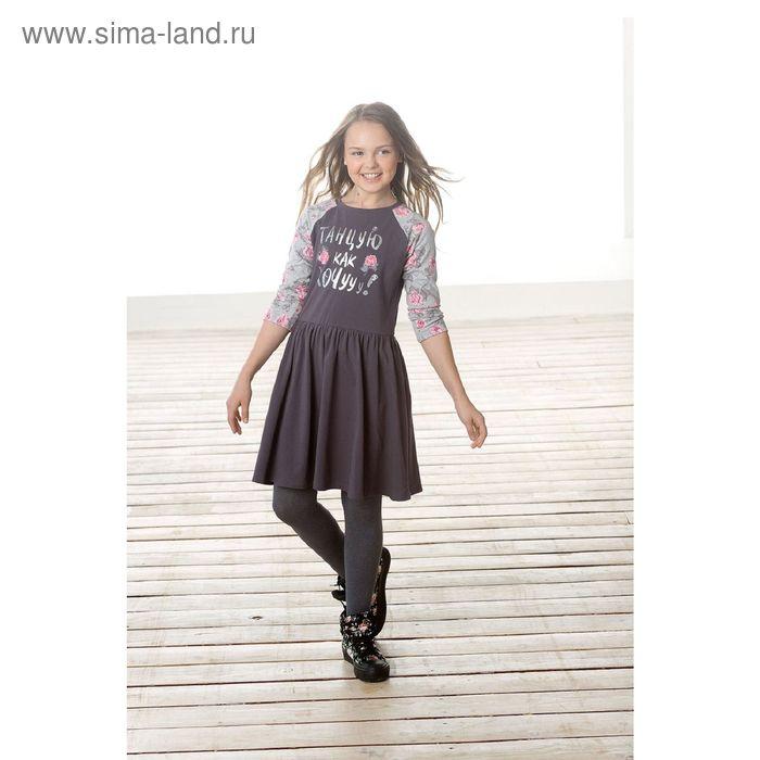 Платье для девочек, 6 лет, цвет Темно-серый GDJ4005
