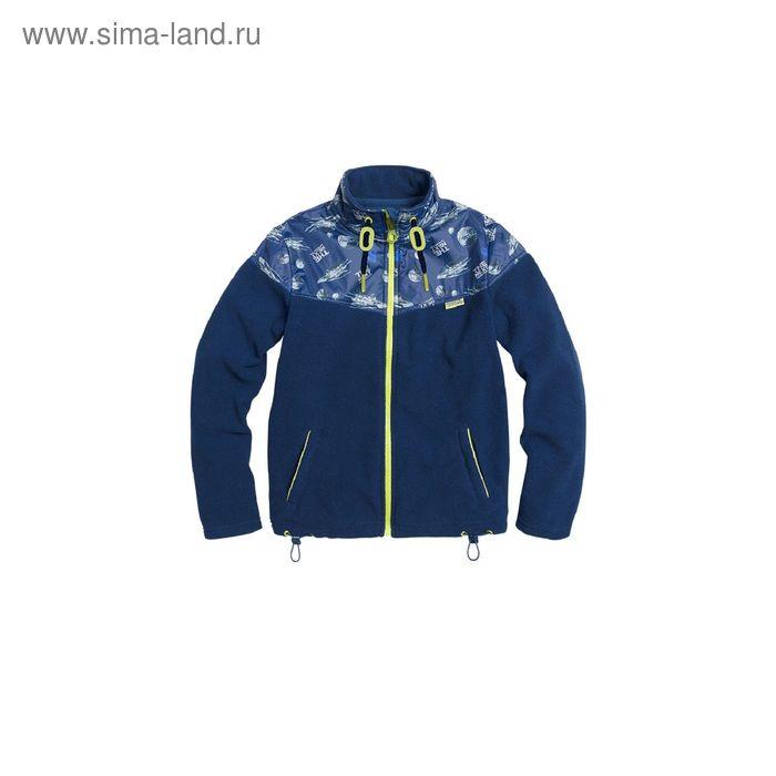 Куртка для мальчиков, 14 лет, цвет Индиго BJX575