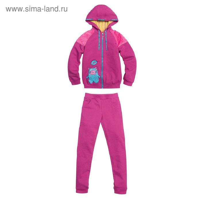 Комплект для девочек, 6 лет, цвет Пурпурный GAXP4002