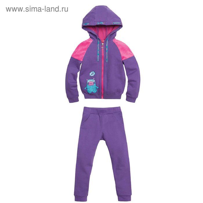 Комплект для девочек, 3 года, цвет Лиловый GAXP3002