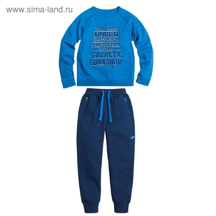 Комплект для мальчиков, 13 лет, цвет Синий BAJP575