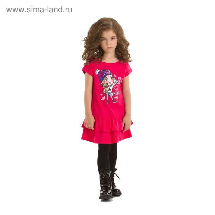 Платье для девочек, 5 лет, цвет Малиновый GDT3006