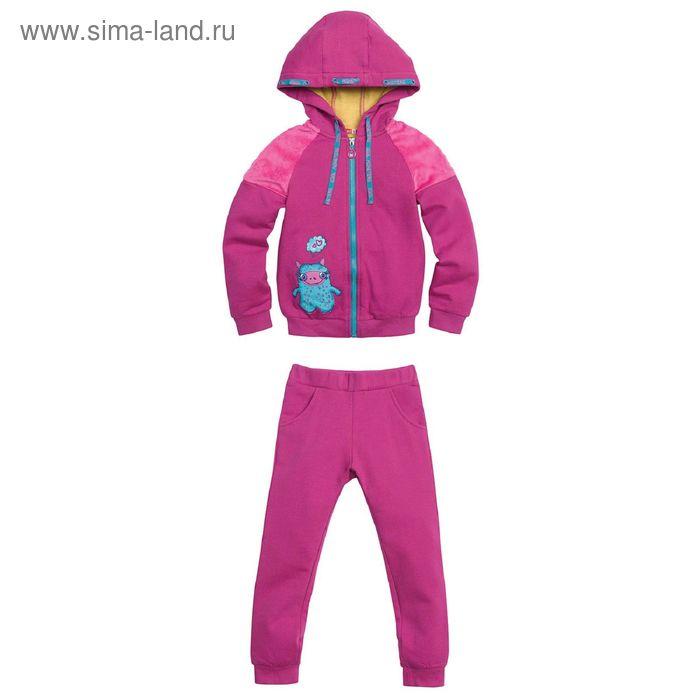 Комплект для девочек, 3 года, цвет Пурпурный GAXP3002