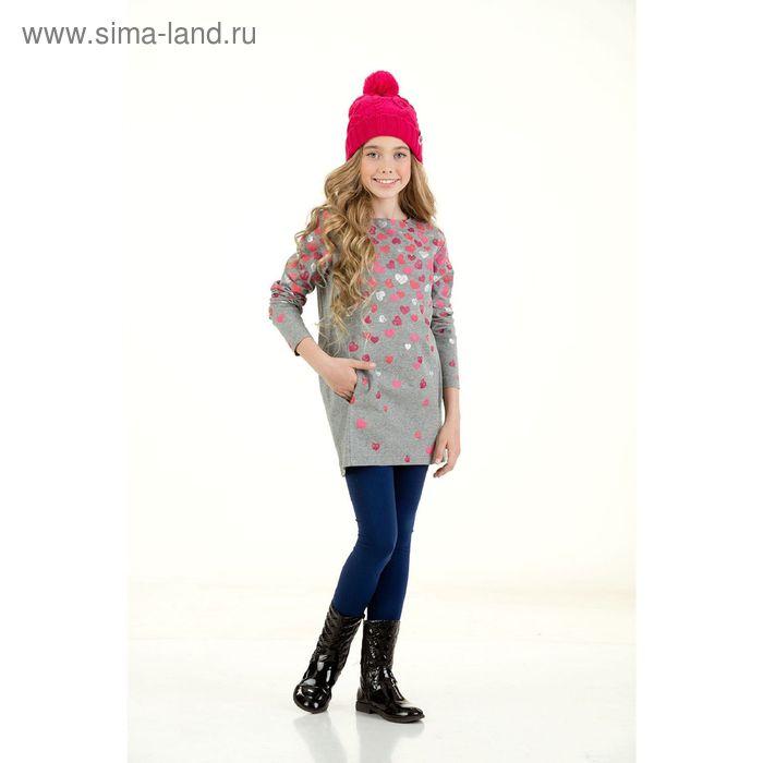 Комплект для девочек, 7 лет, цвет Серый GAML4006
