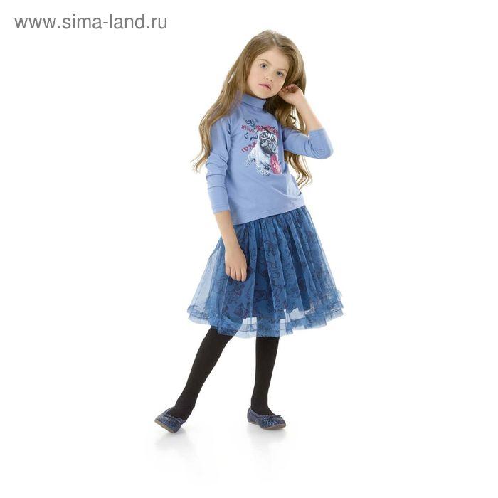Джемпер для девочек, 9 лет, цвет Голубой GJN4006