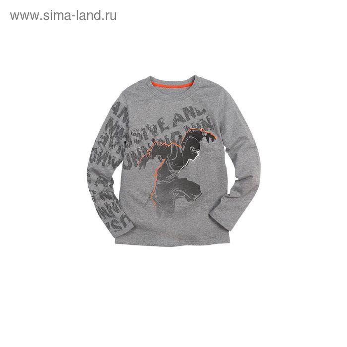 Джемпер для мальчиков, 7 лет, цвет Серый BJR473