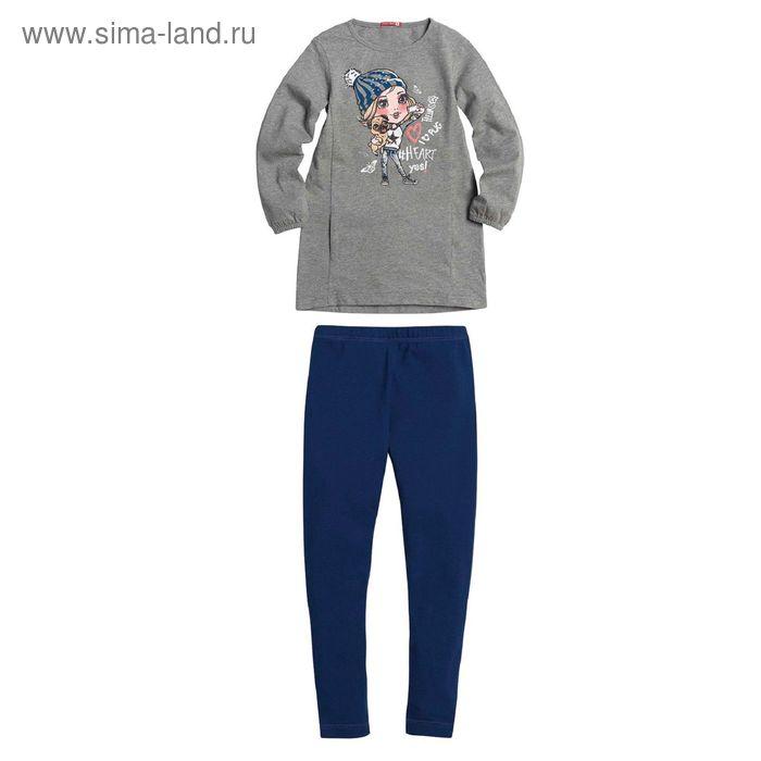 Комплект для девочек, 1 год, цвет Серый GAML3006