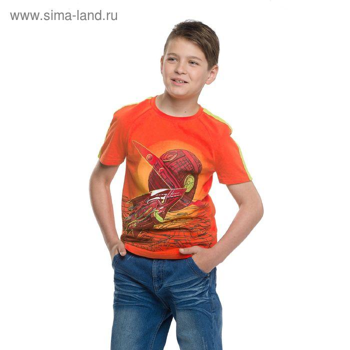 Футболка для мальчиков, 8 лет, цвет Красный BTR475