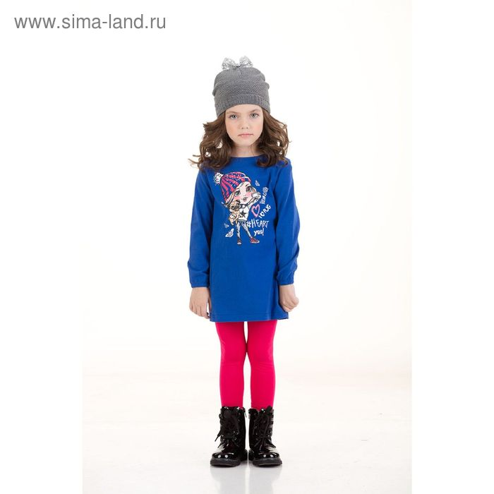 Комплект для девочек, 2 года, цвет Синий GAML3006