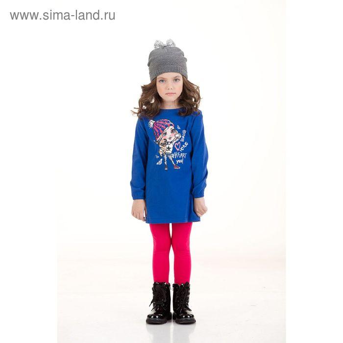 Комплект для девочек, 5 лет, цвет Синий GAML3006