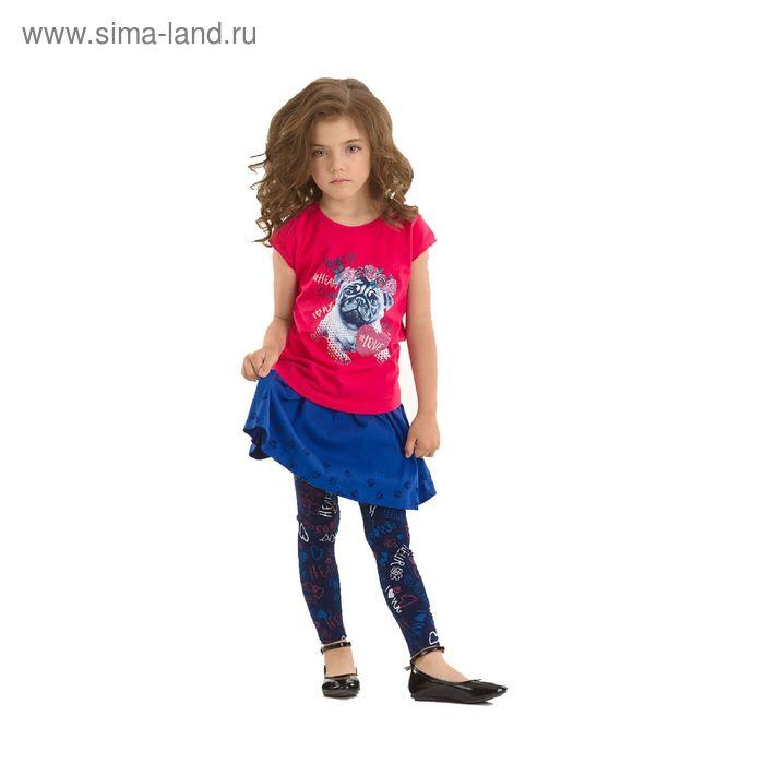 Комплект для девочек, 3 года, цвет Малиновый GATS3006