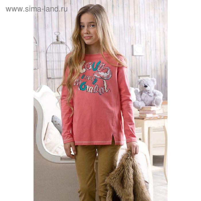 Джемпер для девочек, 10 лет, цвет Персиковый GJR4003