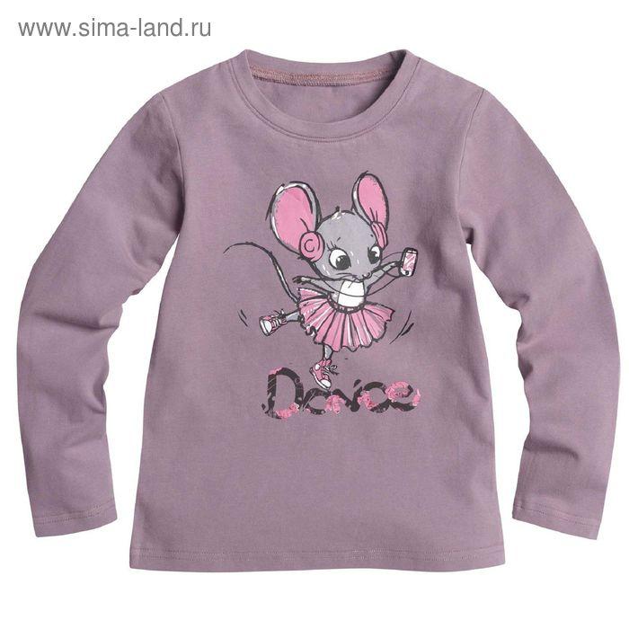 Джемпер для девочек, 4 года, цвет Лаванда GJR3005/1