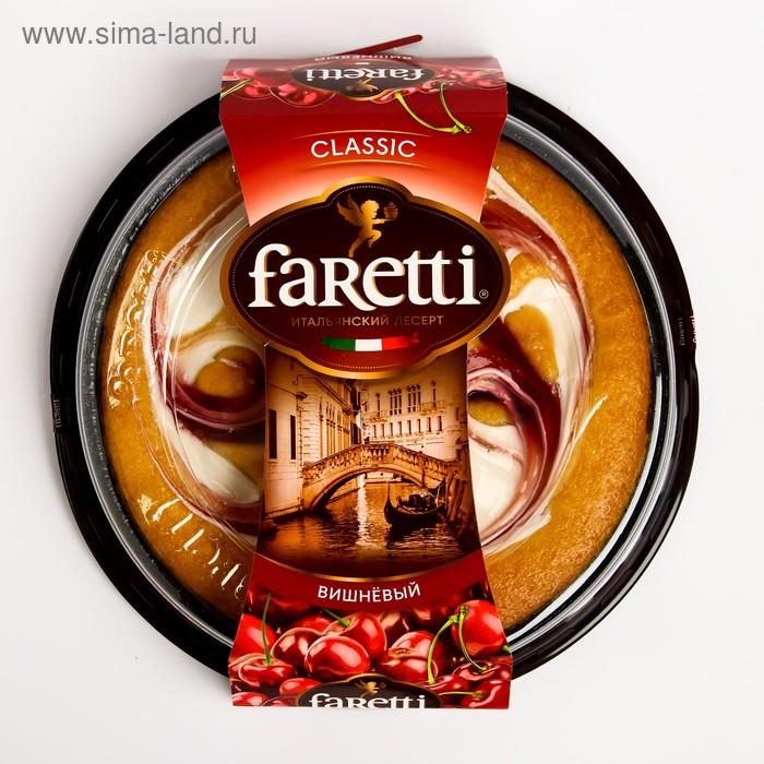 "Торт ""Фаретти"" вишневый, 400 г"