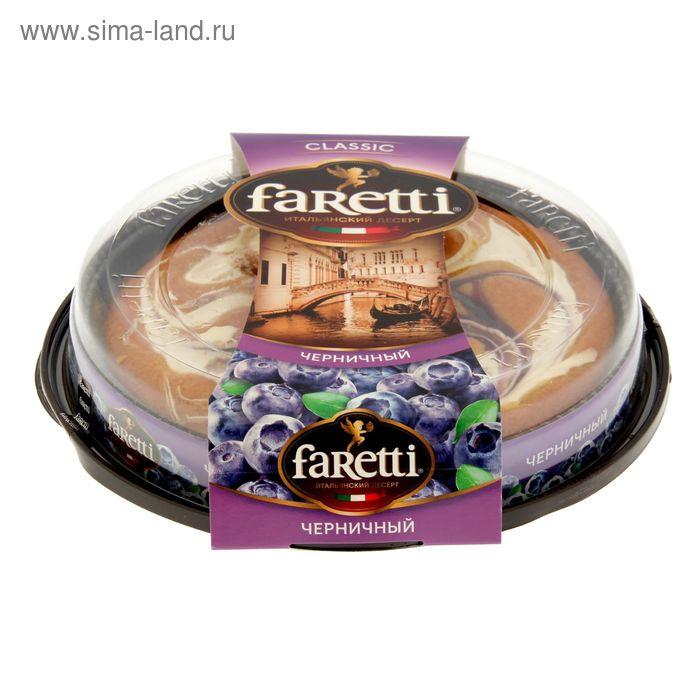 """Торт """"Фаретти"""" черничный, 400 г"""
