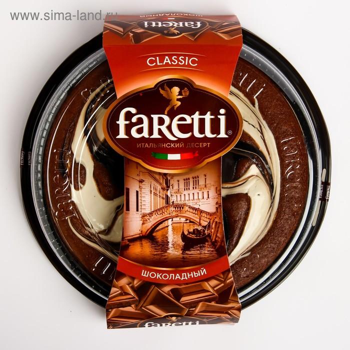 """Торт """"Фаретти"""" шоколадный, 400 г"""