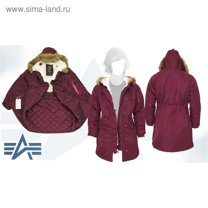 Куртка утеплённая женская Elyse Alpha Industries Maroon, S