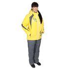 Костюм женский (куртка+штаны) ONLITOP, размер 48