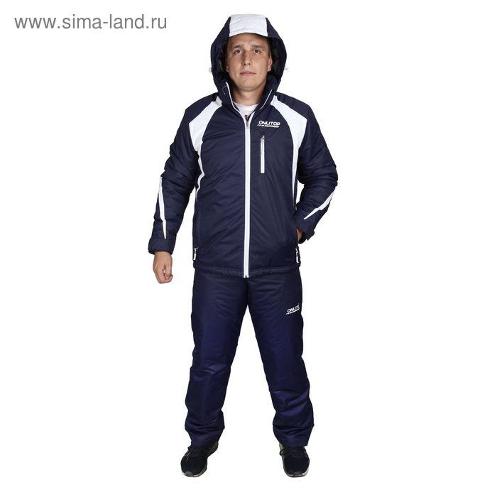 Костюм мужской ( куртка+штаны) ONLITOP, куртка- т.синий/белы; штаны- т.синий (р. 60)