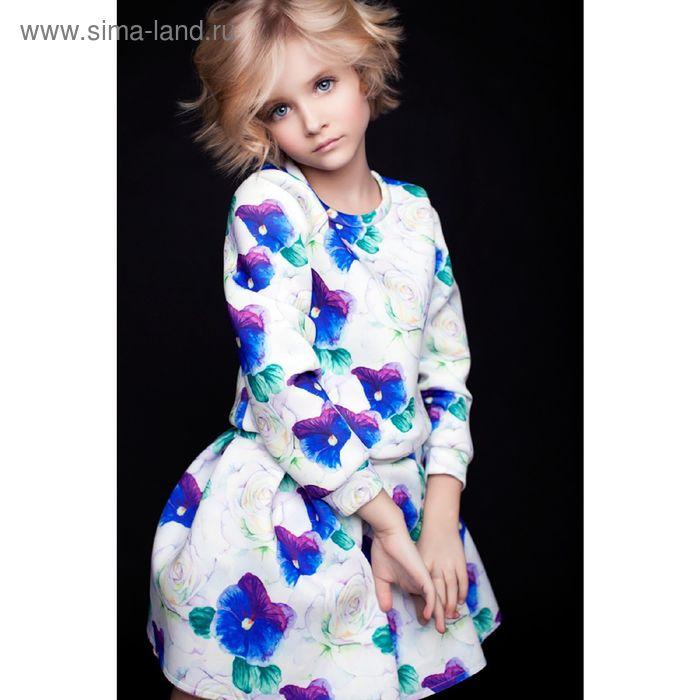 Жакет спортивный для девочки Blue roses, рост 128 см, цвет белый, принт цветы Л16-СВ-2612 F_Д   1556