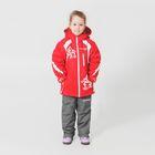 Костюм детский (куртка+штаны) ONLITOP, размер 38