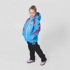 Костюм детский (куртка+штаны) ONLITOP, размер 40