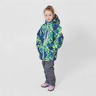 Костюм детский (куртка+штаны) ONLITOP, размер 34