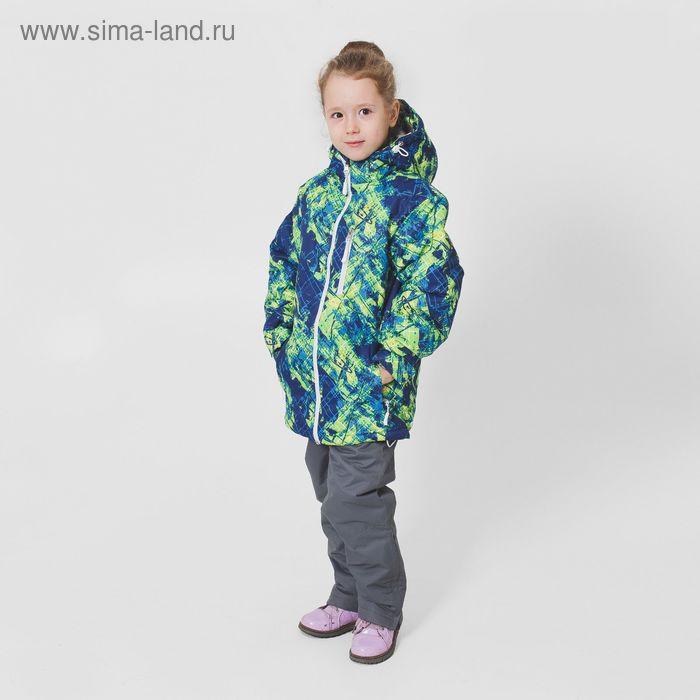 Костюм детский ( куртка+штаны) ONLITOP,куртка-мультицвет; штаны-серые (р. 34)