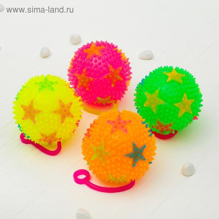 """Мяч световой """"Звездочки"""" с пищалкой, цвета МИКС"""