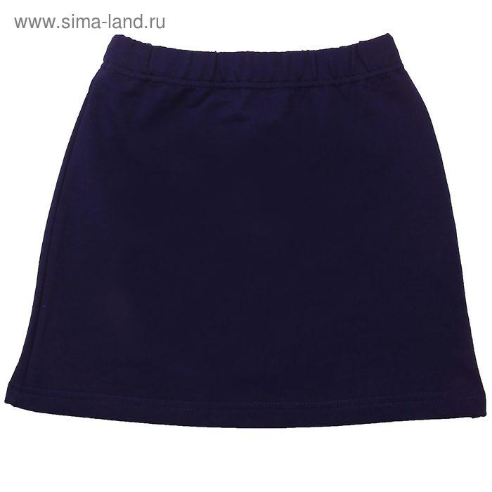 "Юбка для девочки ""Французский шик"", рост 128 см (64), цвет тёмно-синий ДЮК335258_Д_1"