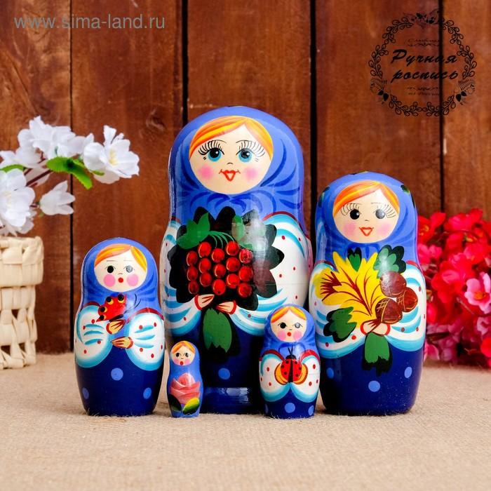 Матрёшка «Ягодки», синий платок, 5 кукольная, 17 см