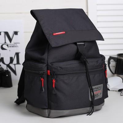 Рюкзак молодёжный на стяжке шнурком, 1 отдел, 3 наружных кармана, чёрный