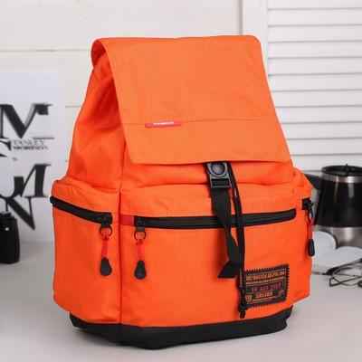 Рюкзак молодёжный на стяжке шнурком, 1 отдел, 3 наружных кармана, оранжевый