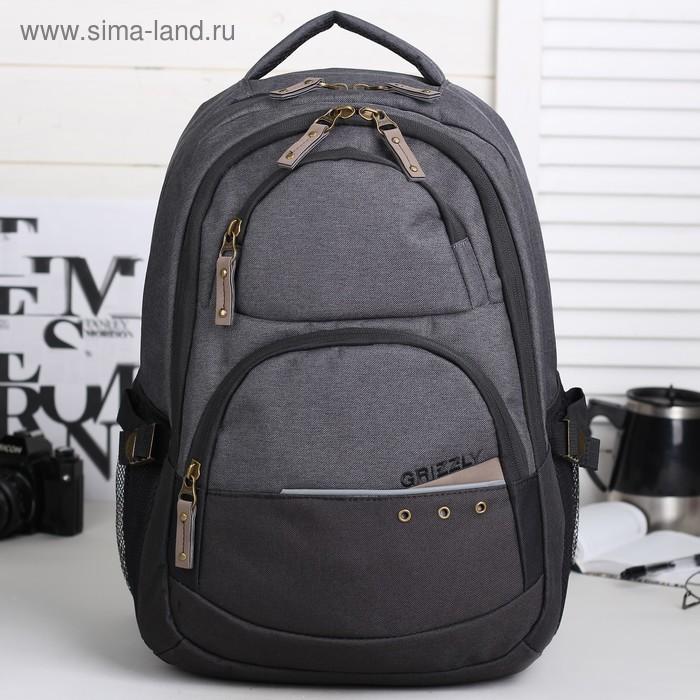 Рюкзак молодёжный на молнии, 2 отдела, 4 наружных кармана, серый