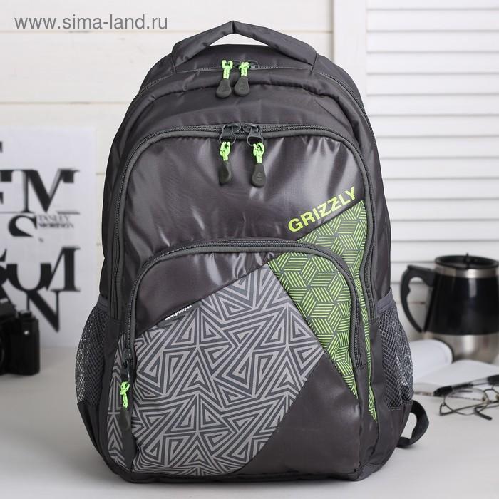 Рюкзак молодёжный на молнии, 2 отдела, 3 наружных кармана, чёрный/серый