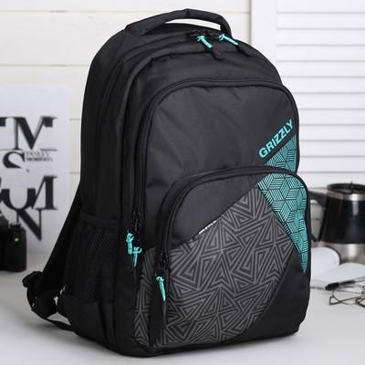 Рюкзак молодёжный на молнии, 2 отдела, 3 наружных кармана, чёрный/бирюзовый