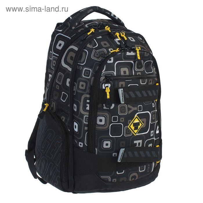 Рюкзак молодёжный на молнии , 3 отдела, 3 наружных кармана, чёрный