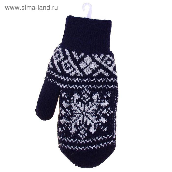 """Варежки женские """"Ажурная снежинка"""", размер 18, цвет синий/белый  2с229"""