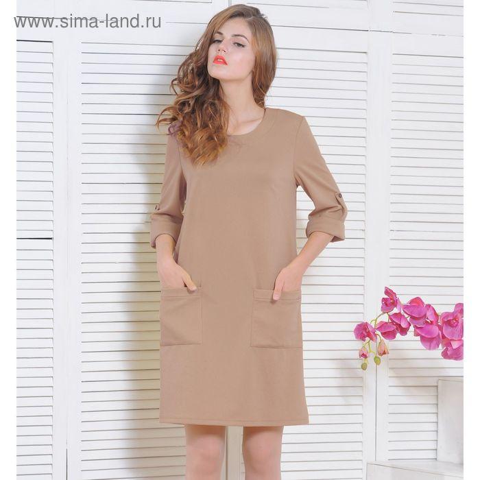 Платье 5135в С+, размер 50, рост 164 см, цвет бежевый